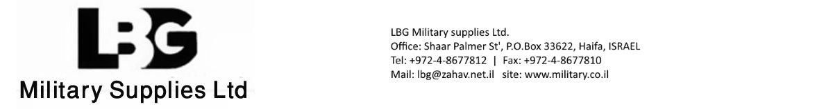 LBG Military supplies Ltd