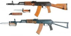 Gun АКС-74 (5.45mm)
