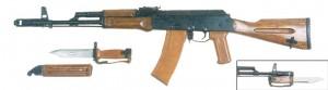 Gun АК-74 (5.45mm) (2)