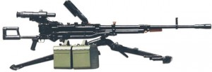 Heavy machine gun 12,7 мм